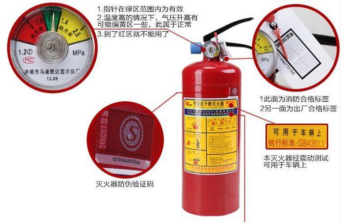 灭火器充装_聚焦3•15_真假难辨,你家的灭火器关键时刻真能救你的命吗?